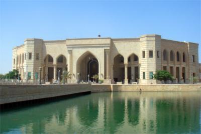 Land Irak